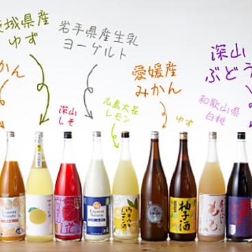 SHUGAR MARKET 横浜店のおすすめ料理1