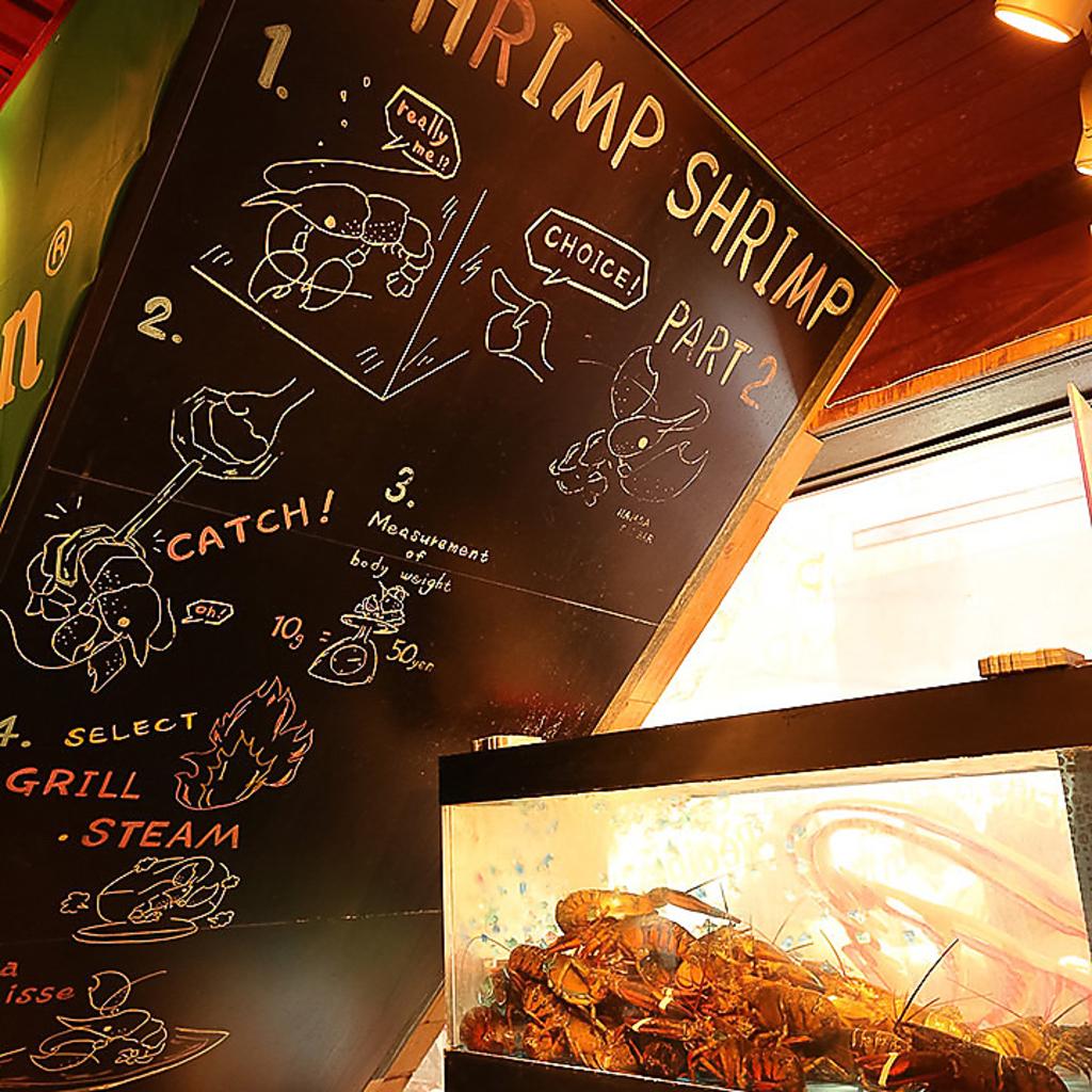 海老バル SHRIMP SHRIMP(シュリンプシュリンプ) 裏なんば店 パート2 店舗イメージ8