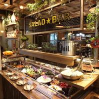 サラダバー&デリカバーで新鮮有機野菜を堪能◎