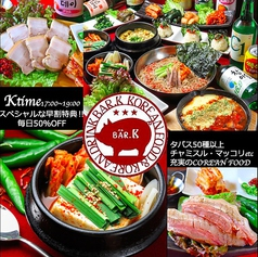 KOREAN BAR Kの写真