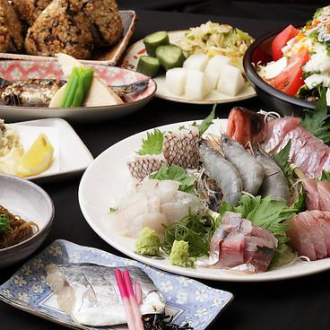 わ・かく田 浜松町店のおすすめ料理1