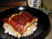 和処 高島のおすすめ料理2