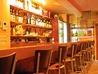 日本酒専門店 酒楽のおすすめポイント1