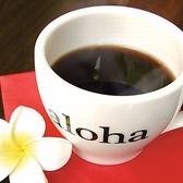 現地から直送!香り豊かな【コナコーヒー】