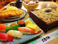 和食レストランとんでん 麻生店 の写真