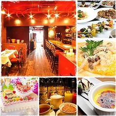 バルバニーカフェ BAR BUNNY CAFEの写真