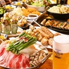 めがみや 表参道本店のおすすめポイント1