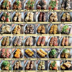 鳥放題 長野大豆島店特集写真1