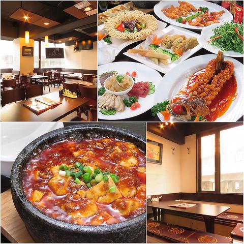 武蔵小杉駅徒歩3分!安くておいしい本格中華料理が魅力です♪