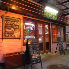 アフリカ料理 Crew's Barの写真