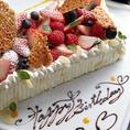 【記念日、誕生日サプライズも全力でお手伝い】大切な日に☆音楽とケーキプレートご用意いたします☆もちろんデートにもオススメ♪ 渋谷・デート・女子会・宴会・記念日・誕生日