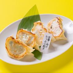 大粒!肉汁たっぷり餃子(4個)