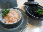 和処 高島のおすすめ料理3