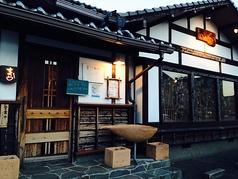 熊本さくら けやき通り店の写真