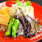 月の庵 大宮店のおすすめ料理2