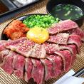 【ランチMENU】名物!豊後牛肉たらし丼 1500円(税抜)