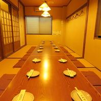 徳島駅前エリアで最大40名様までの宴会が可能!