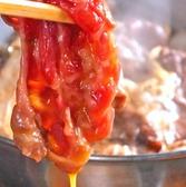 きし川のおすすめ料理2