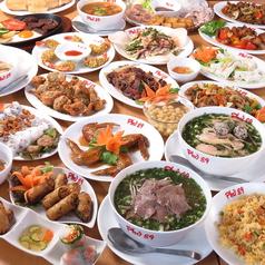ベトナム料理専門店 pho89の写真