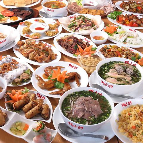 ベトナム料理専門店 pho89
