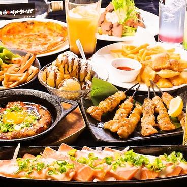 とりあえず吾平 徳島田宮店のおすすめ料理1