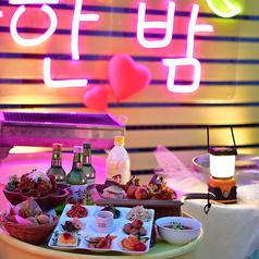 韓国料理ビアガーデン nyam nyamの特集写真