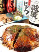 坂のおすすめ料理3