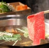 武蔵別邸 巌流島のおすすめ料理2