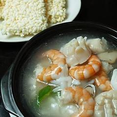料理メニュー写真海鮮おこげ