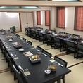【要予約】2階の会場は6名様~48名様までご利用いただける完全個室です。各種ご宴会シーンに合わせてご利用ください。宴会場ご利用の詳細につきましては店舗までご連絡くださいませ。