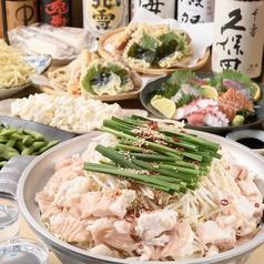 天ぷらと旬鮮魚 のだまのおすすめ料理1