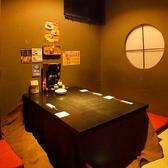 個室も多数ご用意!!3名様の禁煙席もご用意しております!おタバコ苦手な方、御相談くださいませ。