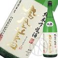 鳳凰美田:栃木県 <淡いマスカットのような香りから始まり、しっとりとした旨みが口の中に広がる鳳凰美田という日本酒を最も象徴したのが、この純米吟醸です>一合800円
