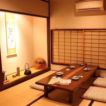 博多ノ飯場 なごみの雰囲気1