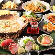 海鮮 日本酒ときどき餃子 ないんのおすすめ料理1