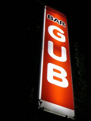 Bar GUB|店舗イメージ4