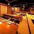 錦地区最大級!宴会は最大140名様迄と大人数のご宴会も大歓迎!飲み放題付き宴会コースは4000円~からご用意しています!