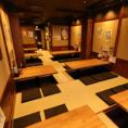 【3階】3階にある掘りごたつ席は、30名様~最大40名様まで大広間として貸切にてご利用いただけます。大人数でのご宴会にご利用下さい。