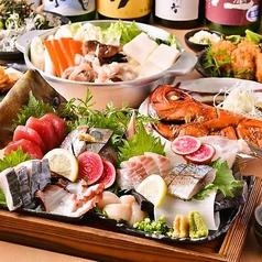 魚と酒 はなたれ 大塚店のおすすめ料理1