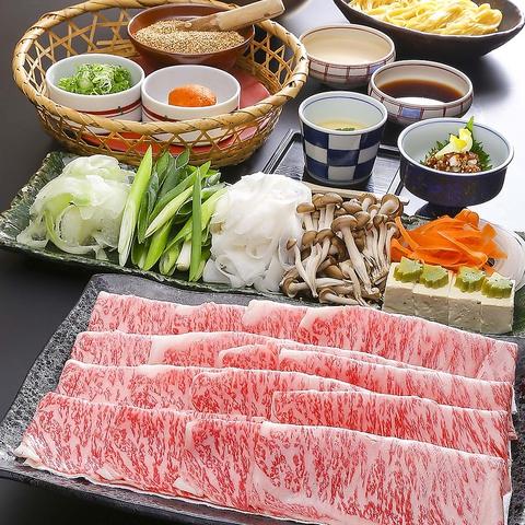 【13%OFF】★和牛フェア★伝統と感動を味わう『米沢牛』のしゃぶしゃぶ◆7,500円→6,500円