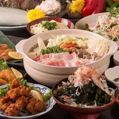 肉寿司と個室居酒屋 仁 JIN 函館 五稜郭店のコース写真