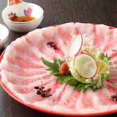 個室和食 日本酒 NORESORE なんば店のおすすめ料理2