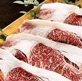 料理メニュー写真しゃぶしゃぶ肉