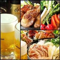 道産食材をふんだんに使用した料理の数々