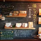 カフェギーク CAFE GEEEKの雰囲気3