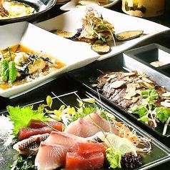 美食酒庵 美廚 みくりやのおすすめ料理1