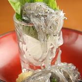魚と酒 はなたれ 大塚店のおすすめ料理2
