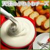 有機野菜のチーズフォンデュ&チーズタッカルビ KOBU こぶ 名古屋のおすすめポイント3