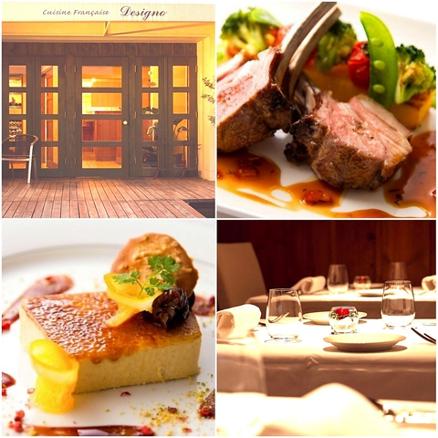 お客様のお好みでデザインできる正統派プリフィクススタイルのフレンチレストラン。
