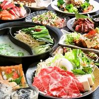 話題の鍋等8種類のお鍋